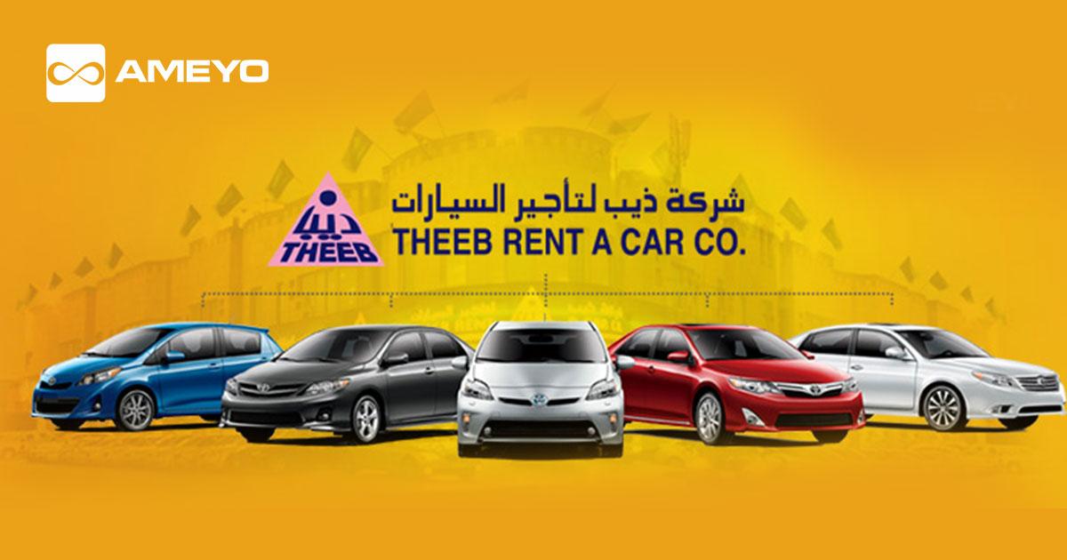 Theeb-rent-car