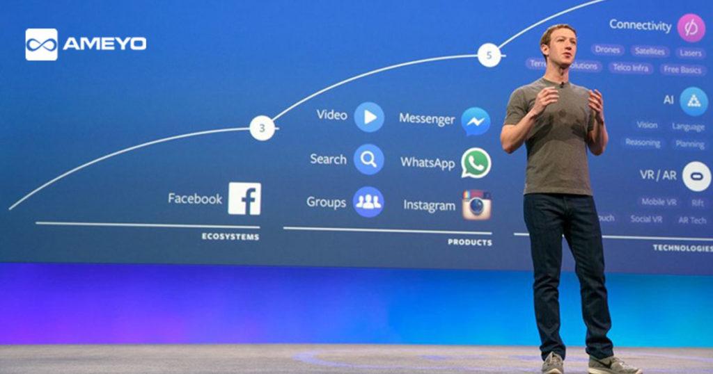 Facebook-Emerge
