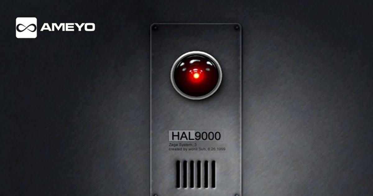 HAL9000-ameyo